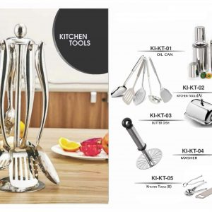 Aluminum Cookware And Kitchen Utility